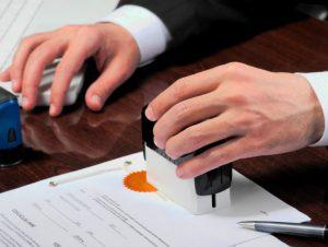 Регистрация перехода права