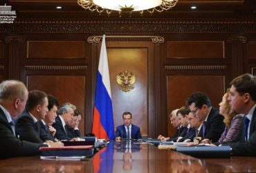 режим имущественных и земельных отношений в Крыму